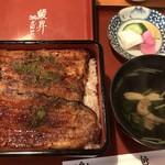 鰻昇 - 料理写真: