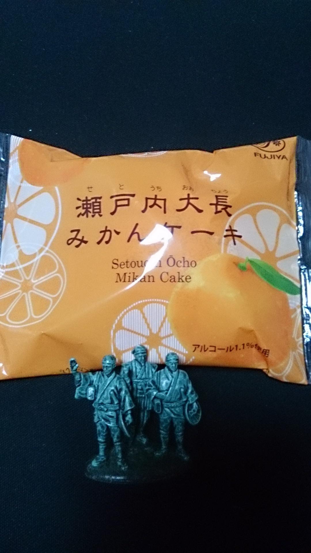 不二家 ニューポートひたちなか店 name=