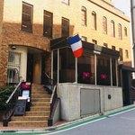FRENCH JAPONEZE Maruyama - フランス国旗が目印のお店。