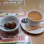 パキスタン・アラビアン・インド料理 デラ - ビリヤニセット2