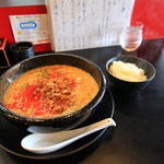 麺場 帆月 - 料理写真:燃える赤