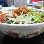 正康楼 - 四川担々麺(激辛め)