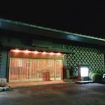 松阪 海津 - 入口