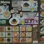 沙羅英慕川本店 - 料理写真: