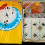 膳まい - シウマイ弁当 ¥830