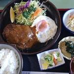 柳ケ瀬 - ハンバーグ定食