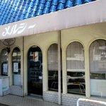 メルシー洋菓子店 -