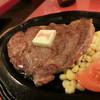 エル・アミーゴ - 料理写真:キューブロールステーキ