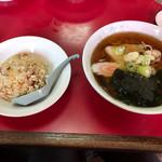 中華ラーメン 五番 - 料理写真:ラーメン半チャーハン¥800