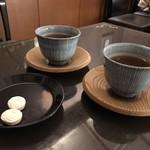 82931309 - お茶と菊寿糖