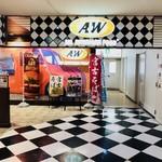 A&W -