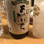 麺や 福十八 - ボトルキープ