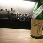 82932728 - 秋鹿・生酛 純米吟醸 生  600円  もへじは、自家の農園栽培の証
