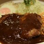 キッチンABC - ハンバーグ 850円