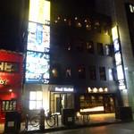鳥貴族 - フードマーケットビルの4階