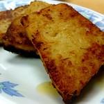 慶龍 - 大根餅