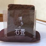 博多の石畳 - 博多の石畳