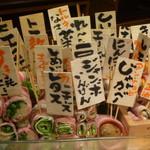 Yasaikushimakibejita - 串焼きの箱