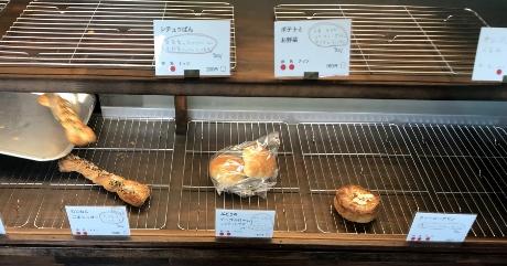 いぐパン name=