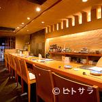 京都豆八 - ≪大切な方と≫心を込めた御料理をご堪能下さい