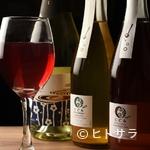 京都タワー サンド バル - 京都産の贅沢なワインが堪能できる『丹波ワイン』