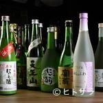 京都タワー サンド バル - 京都の地酒