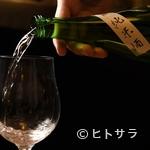 京都タワー サンド バル - ワイングラスで日本酒を提供