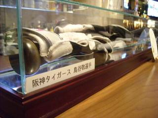 Bar SPORTS 運慶 - 鳥谷のグラブとバット
