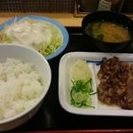 松屋 - 牛焼肉定食