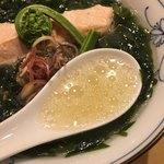 饗 くろ喜 - 桜マス、ショウガ、水、羅臼昆布出汁のスープ