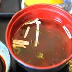 田中料理店 - アオサのすまし汁