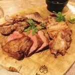 熟成肉バル オカザキウッシーナ -
