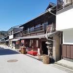 玉田屋旅館 - 江戸末期の旅籠屋で幕末建造らしい