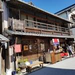 玉田屋旅館 - 江戸時代から残る旅籠屋「玉田屋旅館」さんの外観
