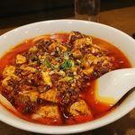 82946834 - 麻婆豆腐+刀削麺