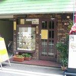 8295553 - 軽食・喫茶 神戸一(兵庫駅)