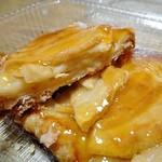 ブーランジェルクール - りんごパイハーフ