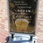 カフェ&レストラン Lily -