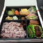 じゅごん - 料理写真:島自慢の食材で作ったお弁当