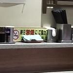名代 富士そば - 終日全席禁煙です