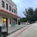 ハワイアンパンケーキハウス パニラニ - 店舗外観