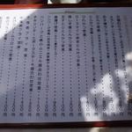 米常 - メニュー表