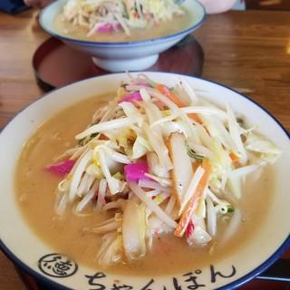 ちゃんぽん 一鶴 - 料理写真:
