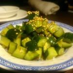 楽関記 - キュウリの辛味噌和え(コース料理)