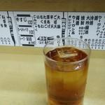 赤ひげ - ドリンク写真: