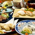 たまや本店 - 懐石料理5,000円(税別)