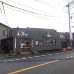 えぼし - 店舗