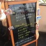82962115 - ♪入口メニュー…