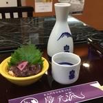 82963499 - 日本酒セット (600円+税)
