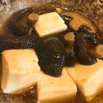 食らんど もっちゃん - 椎茸と豆腐の和風餡掛け